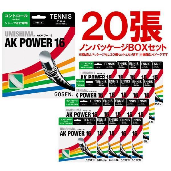 『即日出荷』 「ノンパッケージ・20張セット」GOSEN ゴーセン 「ウミシマAKパワー16 TS712W20P」硬式テニスストリング ガット KPI+