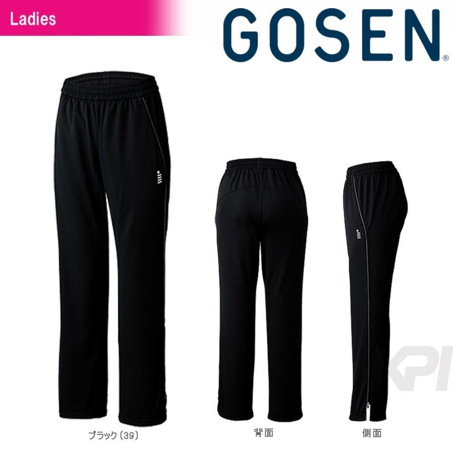 「2017新製品」GOSEN ゴーセン 「レディース ニットライトパンツ W1701L」テニスウェア「2017SS」