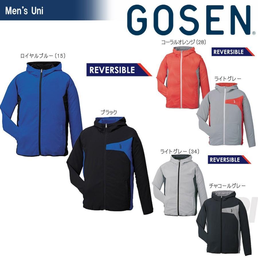 GOSEN ゴーセン 「UNI リバーシブルジャケット Y1706」テニスウェア「2017SS」