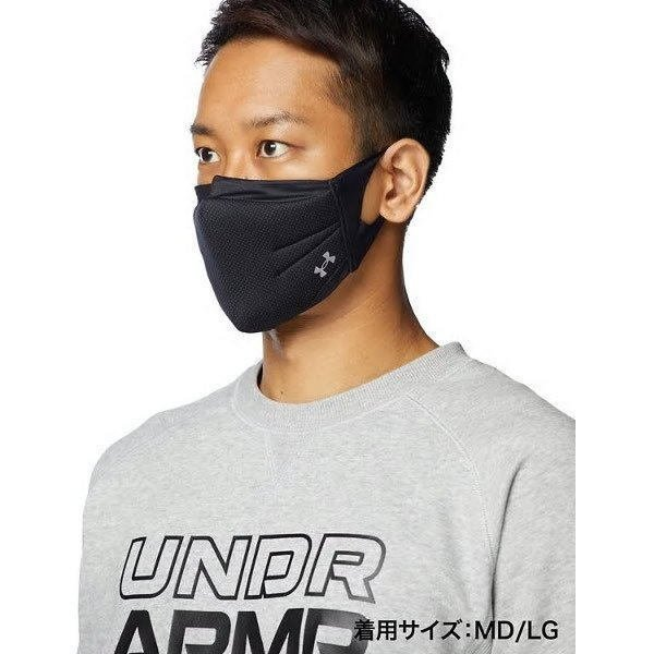 方 アンダー アーマー マスク 洗い