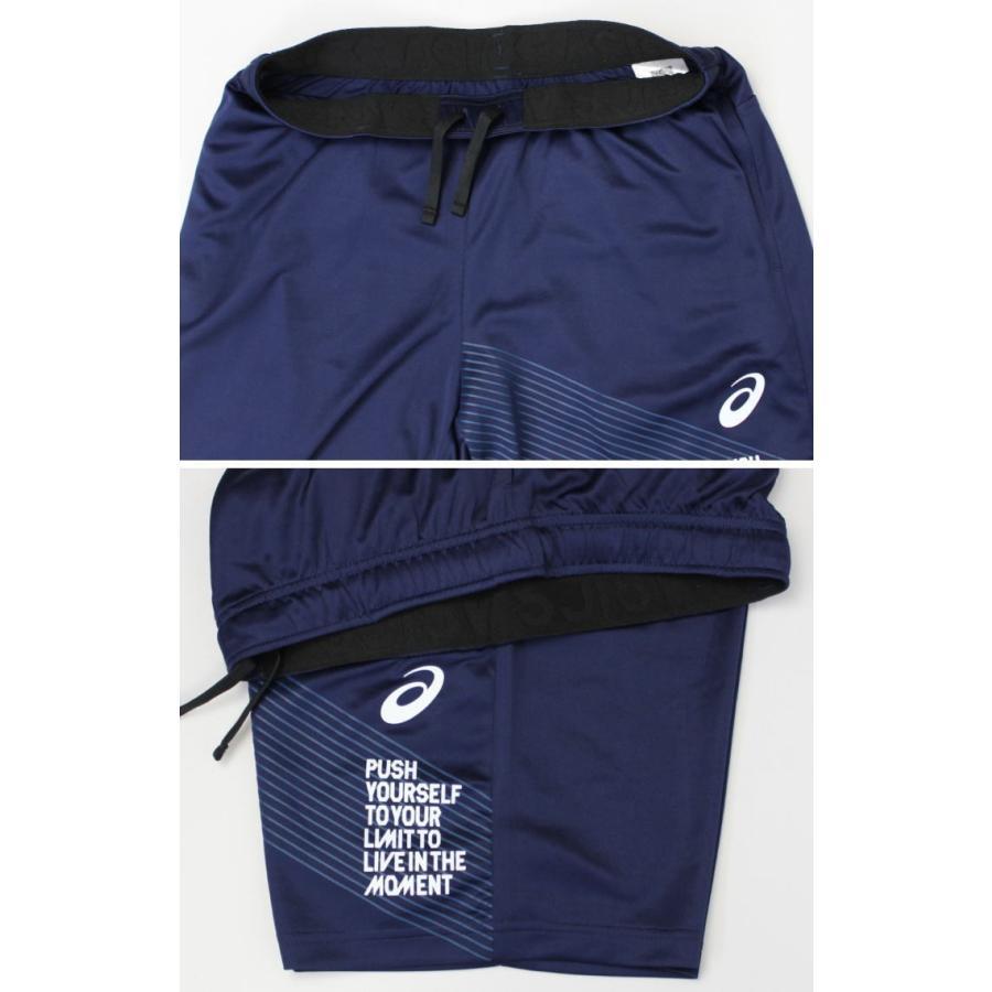 アシックス ジャージ 上下 メンズ トレーニングウェア リモ ランニング Tシャツ 半袖 + ハーフ 2031B203 2031B208 3カラー 吸汗速乾 上下セット|sportsjima|16