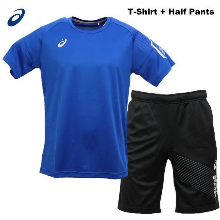 アシックス ジャージ 上下 メンズ トレーニングウェア リモ ランニング Tシャツ 半袖 + ハーフ 2031B203 2031B208 3カラー 吸汗速乾 上下セット|sportsjima|07