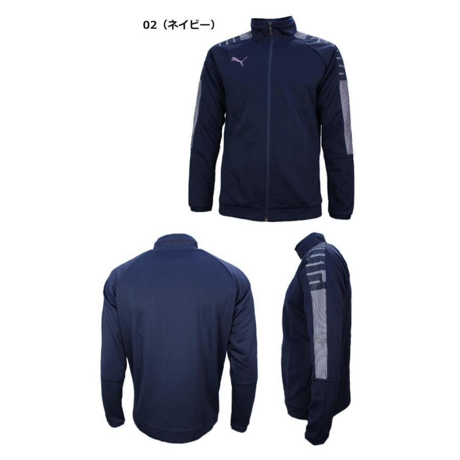 プーマ ジャージ ジャケット メンズ トレーニングウェア 656326 4カラー 吸汗速乾 上着 アウター PUMA ビッグロゴ スポーツ|sportsjima|06