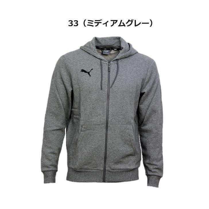 プーマ スウェット ジャケット メンズ トレーニングウェア パーカー TEAMGOAL23 656972 5カラー ストレッチ 上着 アウター PUMA|sportsjima|14