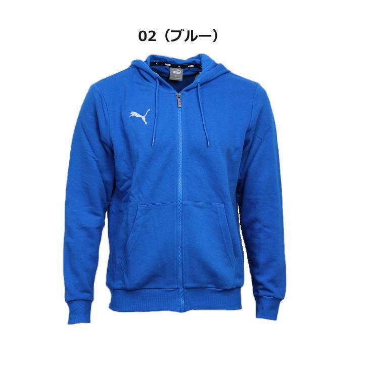 プーマ スウェット ジャケット メンズ トレーニングウェア パーカー TEAMGOAL23 656972 5カラー ストレッチ 上着 アウター PUMA|sportsjima|05
