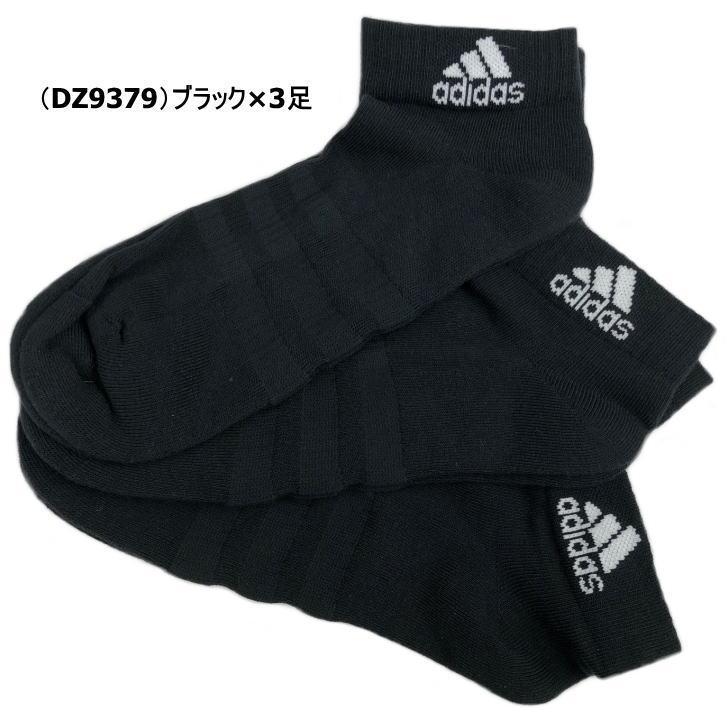 アディダス ソックス メンズ レディース ジュニア 3足組 FXI63 3カラー 靴下 スニーカーソックス ショートソックス adidas ゆうパケット対応|sportsjima|02