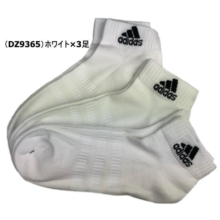 アディダス ソックス メンズ レディース ジュニア 3足組 FXI63 3カラー 靴下 スニーカーソックス ショートソックス adidas ゆうパケット対応|sportsjima|04