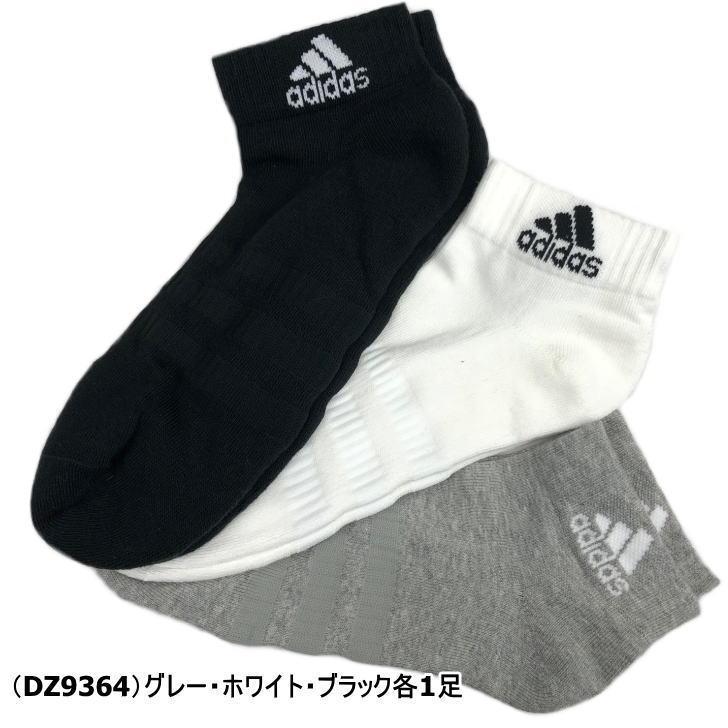 アディダス ソックス メンズ レディース ジュニア 3足組 FXI63 3カラー 靴下 スニーカーソックス ショートソックス adidas ゆうパケット対応|sportsjima|06