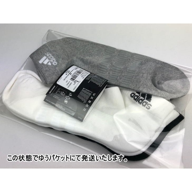 アディダス ソックス メンズ レディース ジュニア 3足組 FXI63 3カラー 靴下 スニーカーソックス ショートソックス adidas ゆうパケット対応|sportsjima|08
