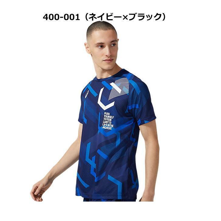 アシックス ジャージ 上下 メンズ トレーニングウェア ランニング LIMO リモ Tシャツ 半袖 + ハーフ 2031C199 2031C191 2カラー 吸汗速乾 上下セット|sportsjima|04