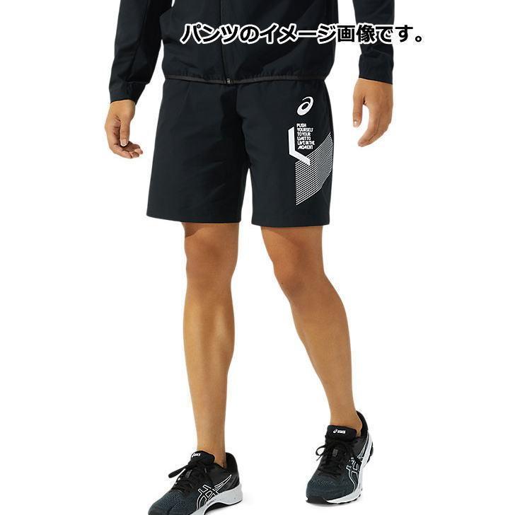 アシックス ジャージ 上下 メンズ トレーニングウェア ランニング LIMO リモ Tシャツ 半袖 + ハーフ 2031C199 2031C191 2カラー 吸汗速乾 上下セット|sportsjima|06