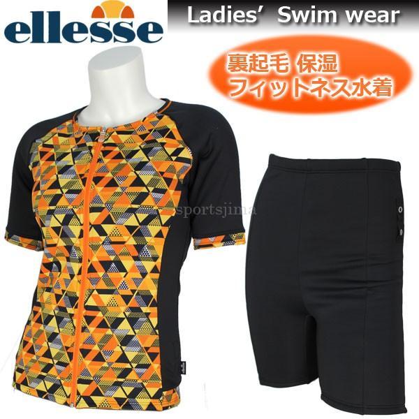 エレッセ 水着 セパレート レディ−ス 半袖 上下セット ES56270 YE イエロー 女性 フィットネス 裏起毛 セパレーツ
