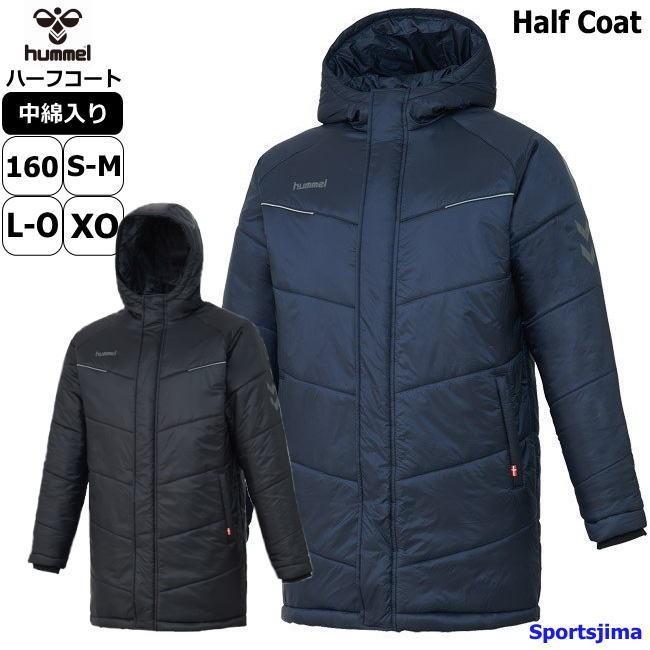ヒュンメル コート メンズ 中綿 ハーフコート トレーニングウェア HAW8084 2カラー 保温 防寒 あったか ベンチコート 撥水 防風 アウター|sportsjima