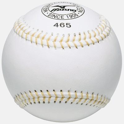 MIZUNO-ミズノ 硬式野球ボール/マシン用練習球 ミズノ465 5ダース 野球用品/野球用ボール