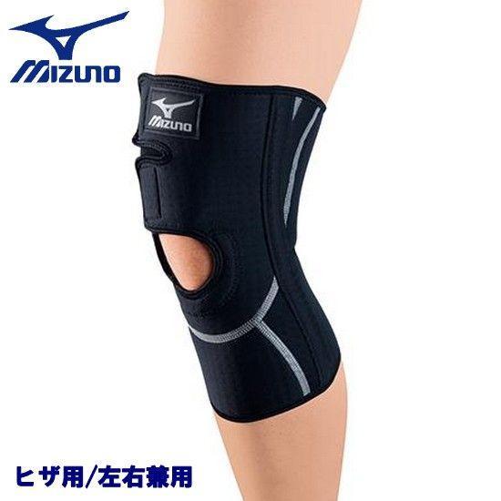 MIZUNO-ミズノ BIO GEAR-バイオギア ヒザ用サポーター 左右兼用タイプ スポーツアクセサリー/サポーター
