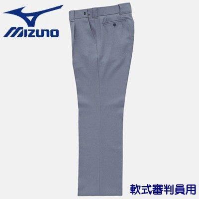 MIZUNO-ミズノ 軟式審判員用スラックス/パンツ 3シーズン用 野球用品/審判用品