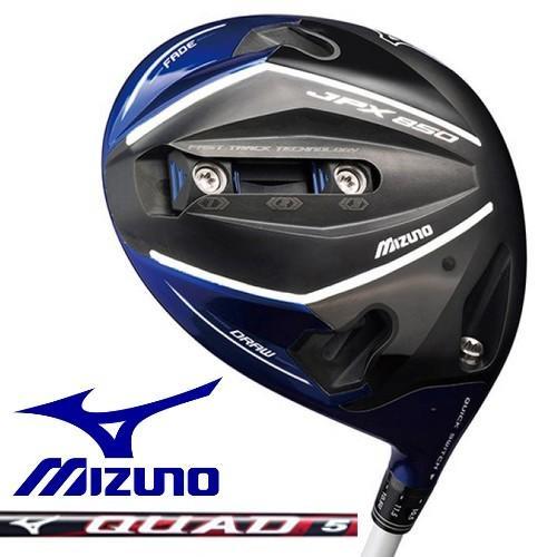 高価値 JPX 850 ドライバー QUAD5 BUTT STIFFカーボンシャフト付き MIZUNO ミズノ ゴルフクラブ/ドライバー, 大刀洗町:b5bf7741 --- airmodconsu.dominiotemporario.com