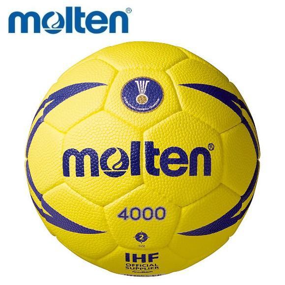 molten-モルテン ヌエバX4000 イエロー 2号球 国際公認球 ハンドボール用品