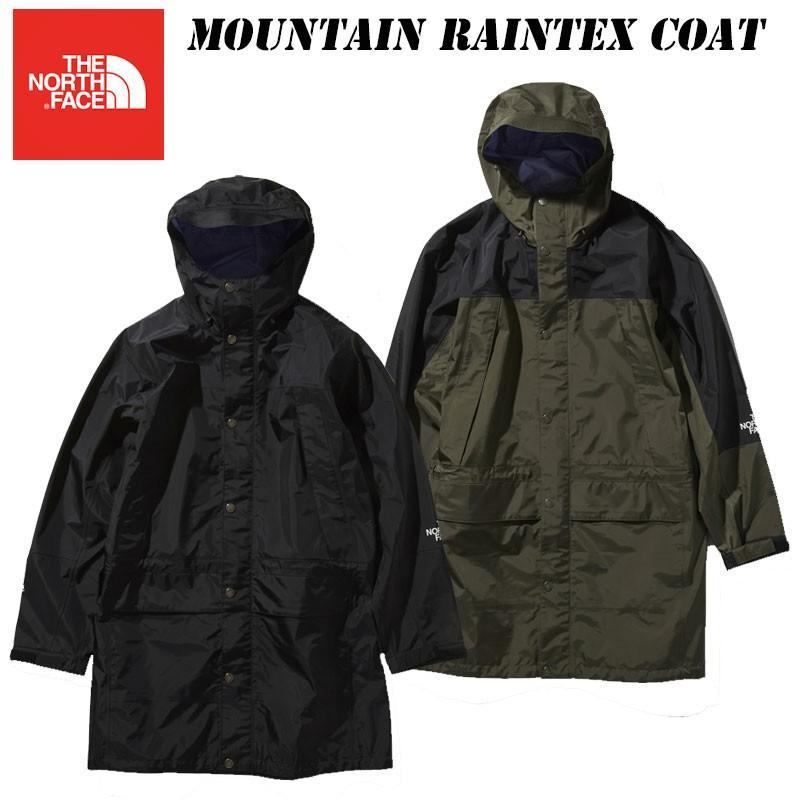 特売 ザ・ノースフェイス マウンテンレインテックスコート(メンズ)NP11940 THE NORTH FACE Mountain Raintex Coat【SALE 】, 洗濯用品 ニシダ 8a65deae