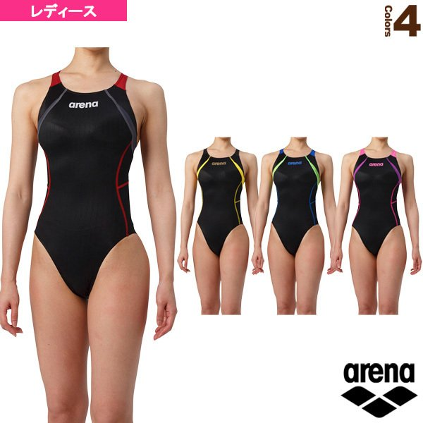 アリーナ 水泳ウェア(レディース) リミック(クロスバック)/レーシング水着/レディース(ARN-9031W)