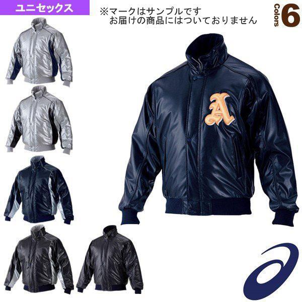 アシックス 野球ウェア(メンズ/ユニ) グラウンドコート(BAG001)