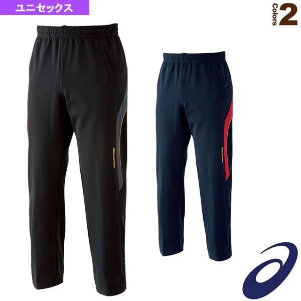 アシックス 野球ウェア(メンズ/ユニ) ゴールドステージ ウォームアップパンツ(BAW008)