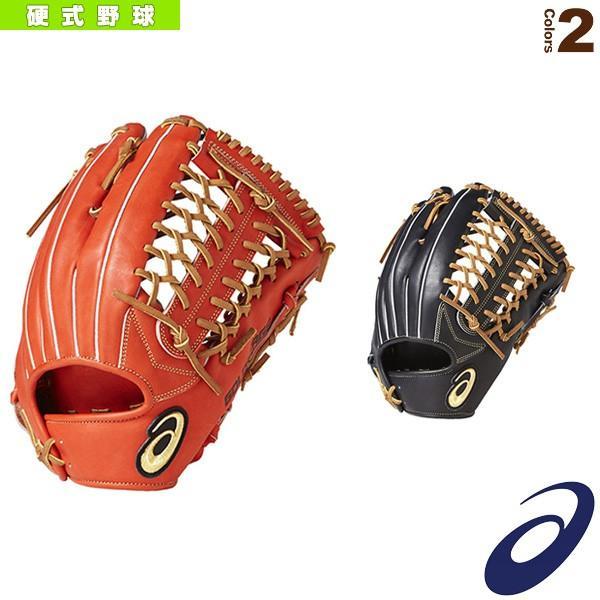 アシックス 野球グローブ ゴールドステージ ROYAL ROAD/ロイヤルロード/硬式用グラブ/外野手用(BGH8CU)
