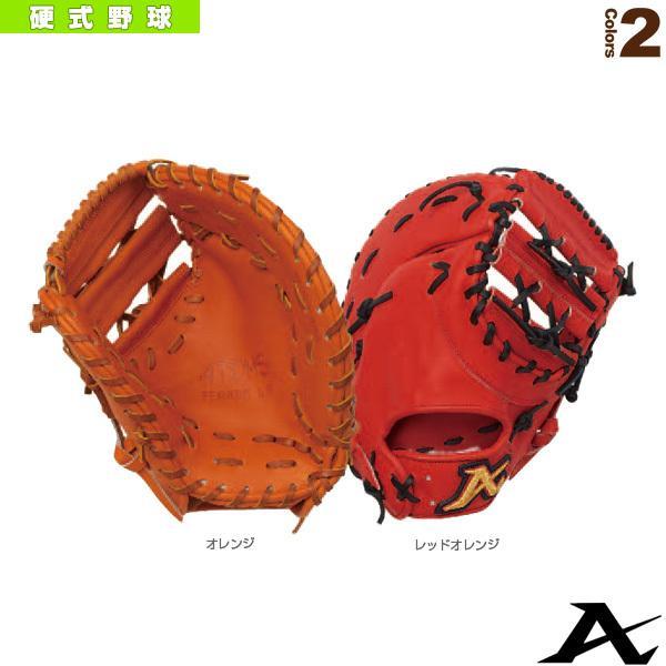 激安通販の ATOMS(アトムズ) 野球グローブ 野球グローブ Youth Youth GLOVE GLOVE 硬式ユース用ミット/一塁手用(AGL-3001), ワダツミ:ac4ec560 --- airmodconsu.dominiotemporario.com