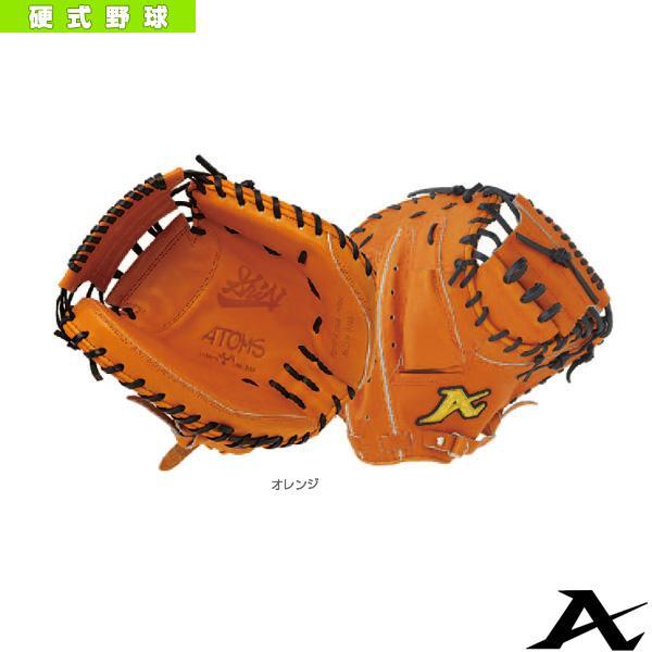 最安値 ATOMS(アトムズ) 野球グローブ Line Domestic Domestic Line 野球グローブ 硬式用ミット/捕手用(AKG-12), 若井便利屋:597a3078 --- airmodconsu.dominiotemporario.com