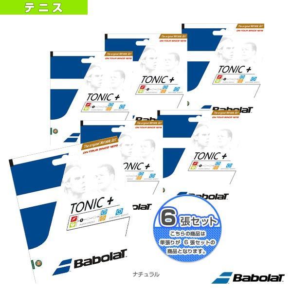 新作 バボラ テニスストリング(単張) 『6張単位』トニックプラス ボールフィール(BA201026)(ナチュラルガット), オバマチョウ 170c05b1