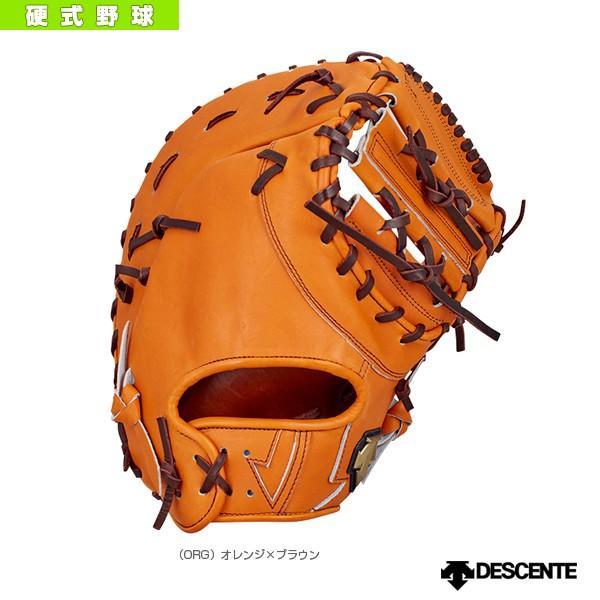 格安人気 野球グローブ デサントデサント 野球グローブ PROMADE/プロメイド/硬式ファーストミット(DBBLJG43), 員弁郡:b4daa9ef --- airmodconsu.dominiotemporario.com