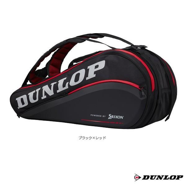 ダンロップ テニスバッグ ラケットバッグ/ラケット9本収納可(DPC-2981)