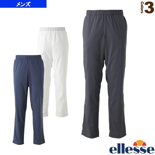 エレッセ テニス・バドミントンウェア(メンズ/ユニ) クラブウインドロングパンツ/Club Wind Long Pant/メンズ(EM68302)
