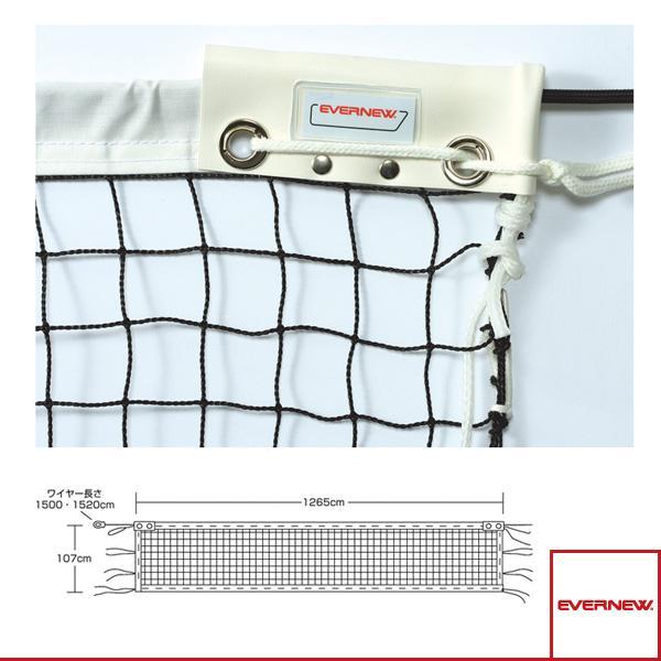 超人気高品質 エバニュー ソフトテニスコート用品 ソフトテニスネット ST107/正式(EKE589), ペットベリー c1681764