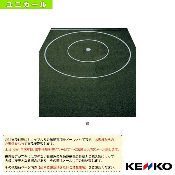 ケンコー ユニカール設備・備品 [送料お見積り]ユニカール スタンダードカーペット(USK)