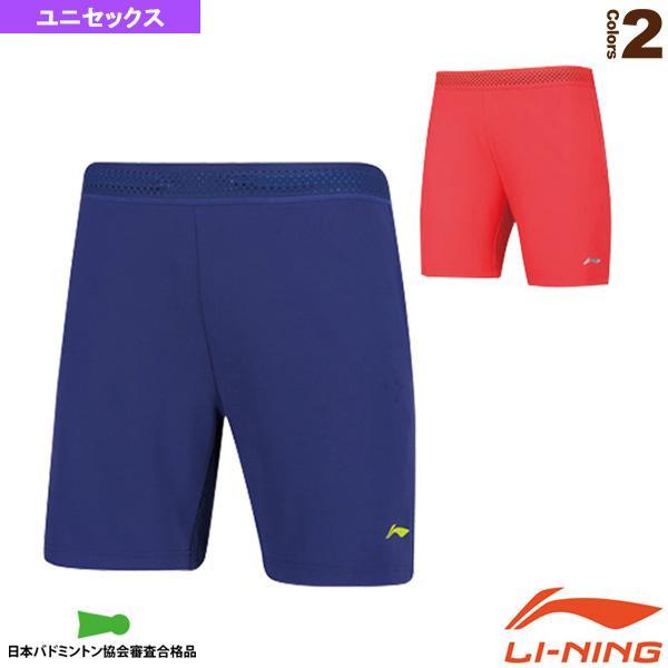リーニン テニス・バドミントンウェア(メンズ/ユニ) 中国ナショナルチーム ゲームパンツ/ユニセックス(AAPN029)