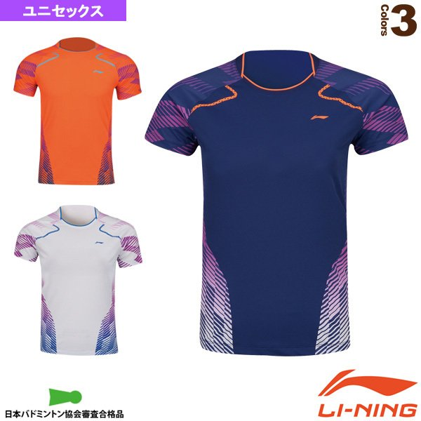 リーニン テニス・バドミントンウェア(メンズ/ユニ) 中国ナショナルチーム ゲームシャツ/ユニセックス(AAYN035)