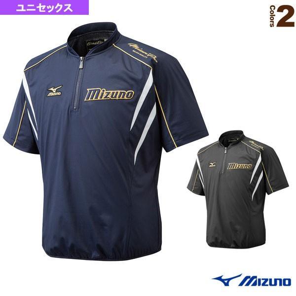 ミズノ 野球ウェア(メンズ/ユニ) ミズノプロ トレーニングジャケット/半袖(12JE6J01)