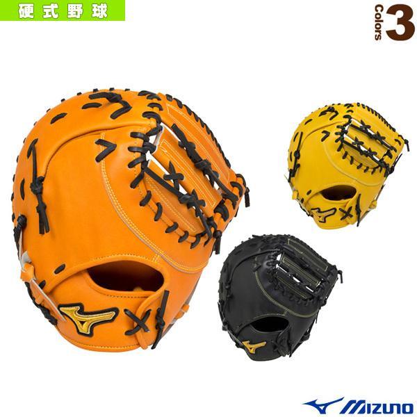 当社の ミズノ 野球グローブ 野球グローブ ミズノプロ ミズノ フィンガーコアテクノロジー/硬式 ミズノプロ・一塁手用ミット/CB型(1AJFH16020), タカノチョウ:070e4c52 --- airmodconsu.dominiotemporario.com