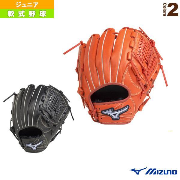 ミズノ 軟式野球グローブ ダイアモンドアビリティ/宮崎敏郎モデル/少年軟式グラブ(1AJGY20750)