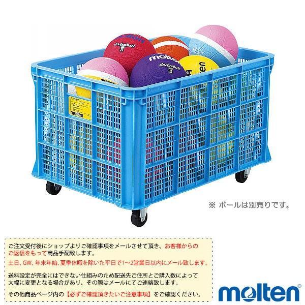 モルテン オールスポーツ設備・備品 [送料お見積り]ボール整理カゴ屋内用(BKPIN)
