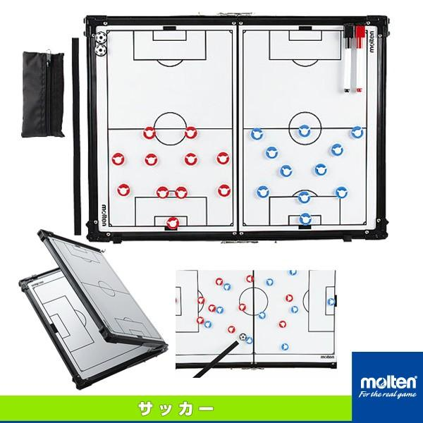 モルテン サッカー設備・備品 折りたたみ式作戦盤/サッカー用(SF0070)