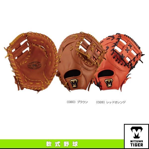 新着商品 美津和タイガー 野球グローブ 野球グローブ レボルタイガーシリーズ/軟式・一塁手用(RGT18M1B), シューズショップ M-Star:95c754f4 --- airmodconsu.dominiotemporario.com