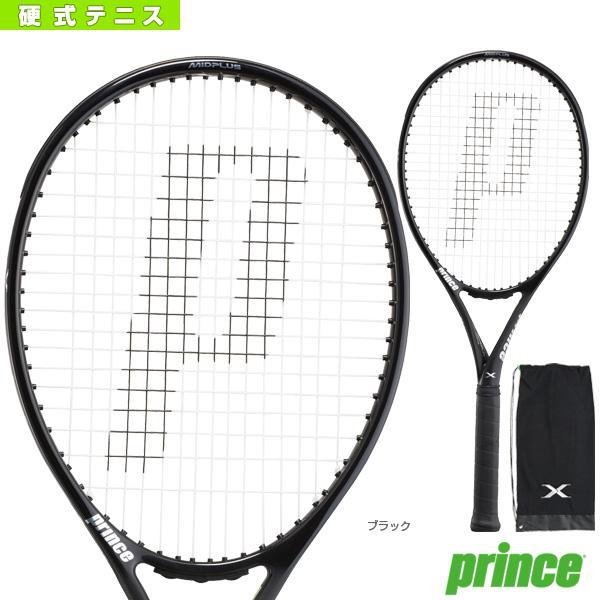 超大特価 プリンス テニスラケット テニスラケット X ツアー(7TJ092) 100 TOUR/エックス プリンス 100 ツアー(7TJ092), ブーケ保存加工の専門店 花の森:8cd199e4 --- airmodconsu.dominiotemporario.com