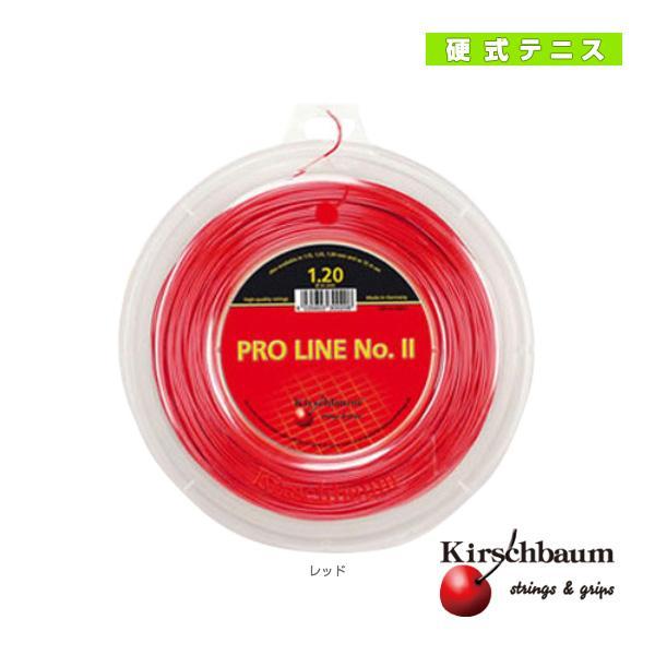 【高い素材】 キルシュバウム プロライン ストリング(ロール他) プロライン Line 2/Pro 2/Pro Line 2/200mロール(PROLINE-2-ROLL)(ポリエステル)ガット, 良品百科:712ae9f4 --- airmodconsu.dominiotemporario.com