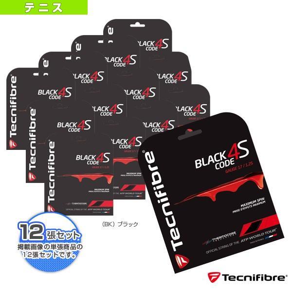 お歳暮 テクニファイバー 4S/BLACK 『12張単位』ブラックコード 4S/BLACK CODE 4S(TFG516/TFG517/TFG518)(ポリエステル)ガット, リプレ カギとドア廻り金物専門店:669b0367 --- airmodconsu.dominiotemporario.com