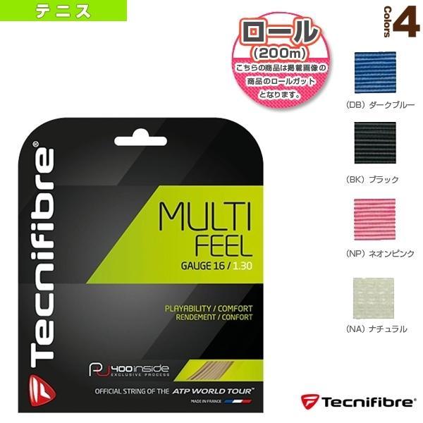 テクニファイバー MULTI FEEL/マルチフィール/200mロール(TFR920/TFR921/TFR922)ガット(マルチフィラメント)