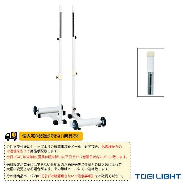 TOEI(トーエイ) バドミントンコート用品  [送料別途]ソフトバレー·バド支柱RH3/2台1組(B-2737)