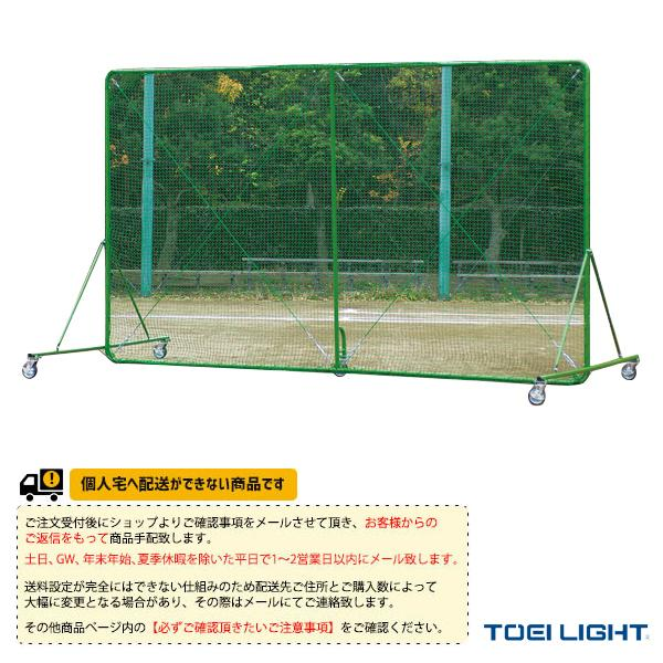 開店記念セール! TOEI(トーエイ)TOEI(トーエイ) 野球グランド用品 [送料別途]防球フェンス3×5SG(B-3289), オオサトグン:f02fdc57 --- airmodconsu.dominiotemporario.com