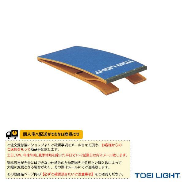 TOEI(トーエイ) 体育館用品設備·備品  [送料別途]ロイター板120ST1/中学校·高校向(T-1127)